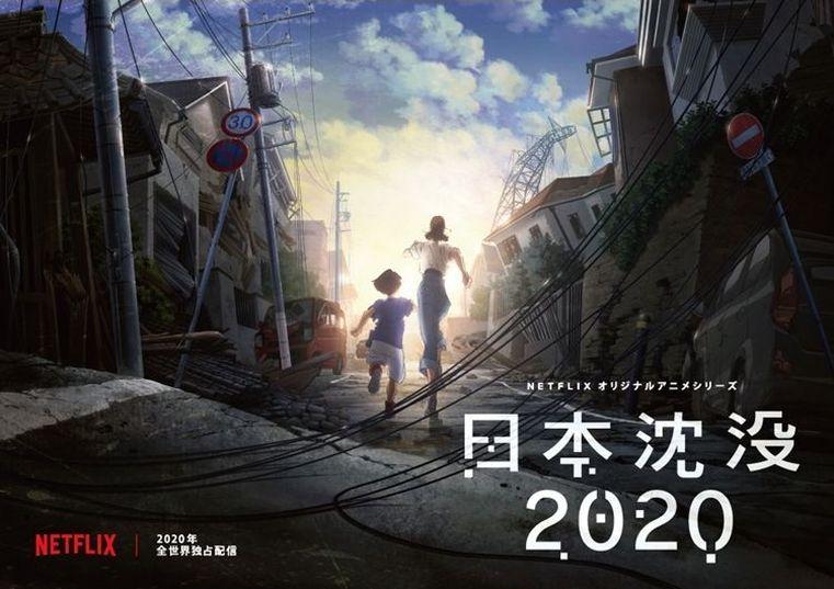 Japan Sinks 2020 premieres on Netflix on July 9, 2020